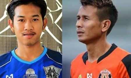 เช็คความพร้อมทีมไทยลีก 2 ก่อนลงแข่งสัปดาห์นี้